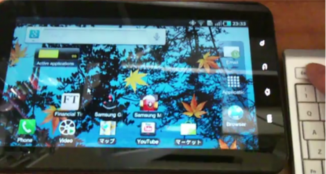 GALAXY Tab Bluetooth