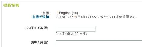 blog162.JPG
