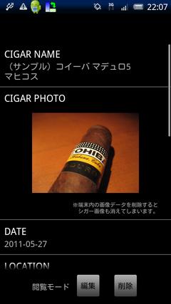cigar04.png