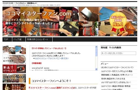 blog007.JPG