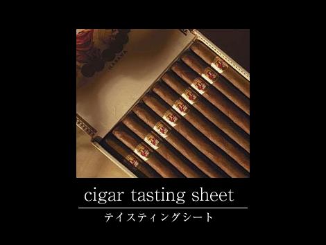 cigar01.png