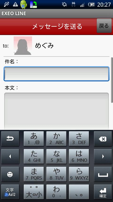 アンドロイド版LINEアプリをインストールする方法 …