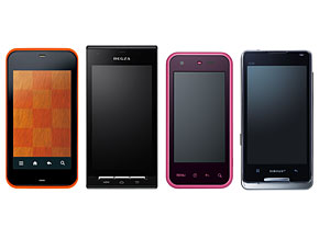 Android スマートフォン