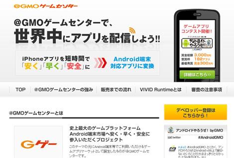 アプリを提供しているサービス一覧 | サービス・機 …