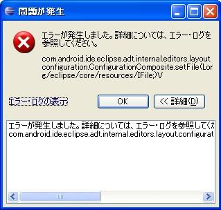 report205.JPG